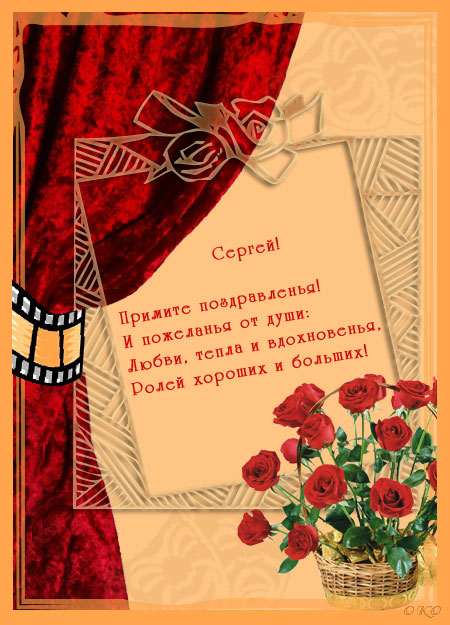 http://s-migitsko.narod.ru/IMGES/bd2009.jpg